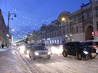 Tver, Rússia