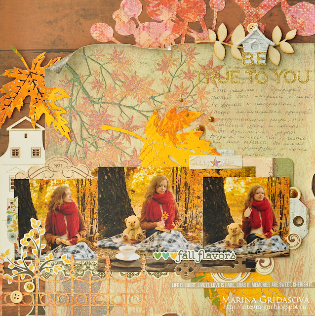 be true to you @akonitt #layout #by_marina_gridasova #scrapbooker2016 #simplestories #bobunny #autumn