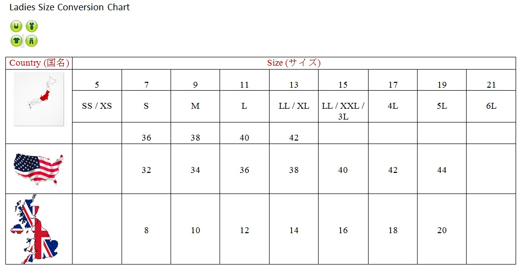 Singapore Shoe Size Conversion Chart
