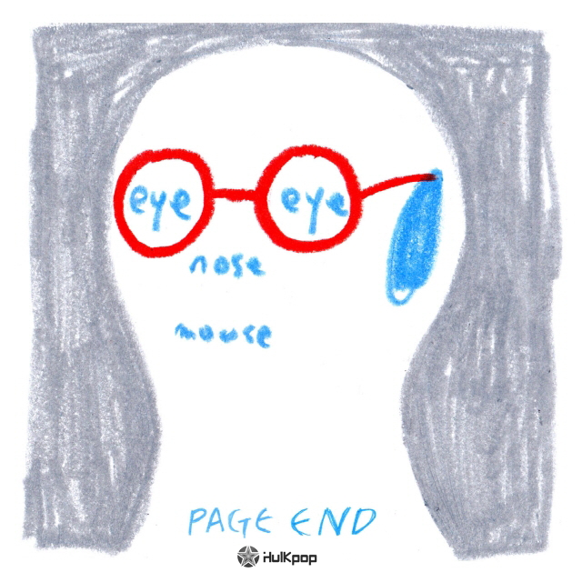 Youngchan Kwon – Page End (ITUNES MATCH AAC M4A)