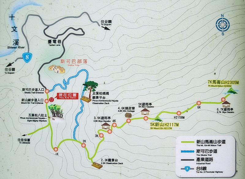 臺 灣 走 透 透: 馬崙山 -- 2012/4/29