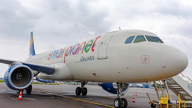 Γιάννενα: Φτάνει σήμερα η πρώτη πτήση από Στοκχόλμη!