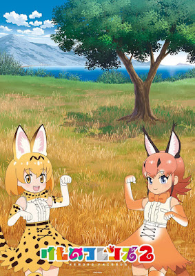 Download Ost Anime Kemono Friends 2 Opening and Ending theme.