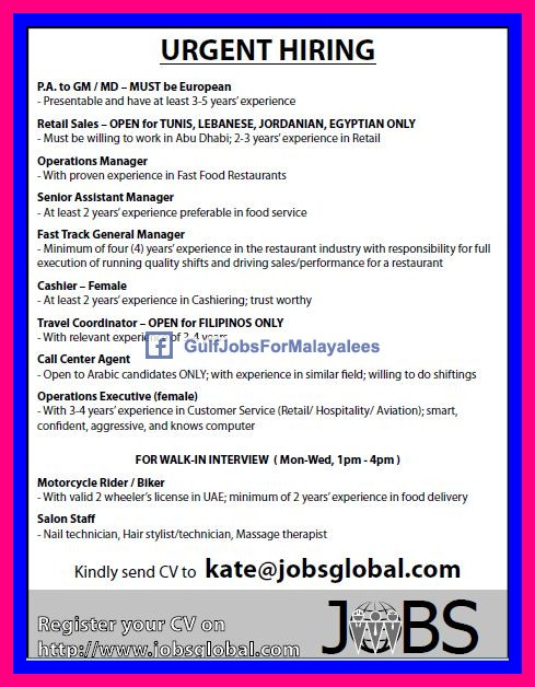 Immediate Hire jobs available. See salaries, compare reviews, easily apply, and get hired. New Immediate Hire careers are added daily on jelly555.ml The low-stress way to find your next Immediate Hire job opportunity is on Simply Hired. There are over Immediate Hire careers waiting for you to apply!
