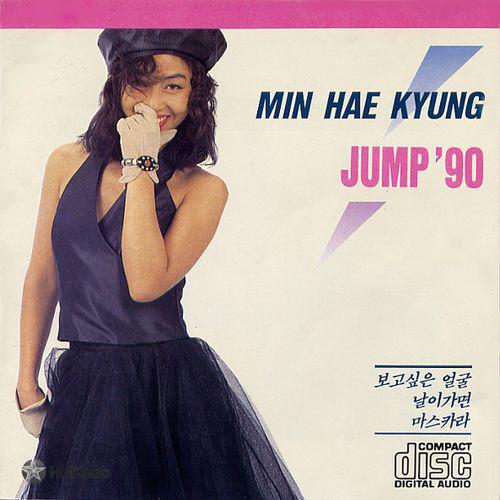 Min Hae Kyung – Jump `90