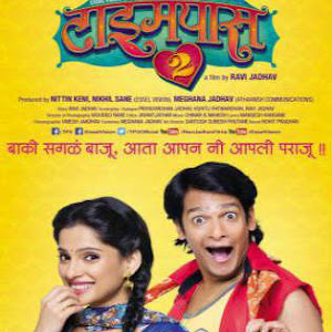 double seat marathi movie torrent 720p