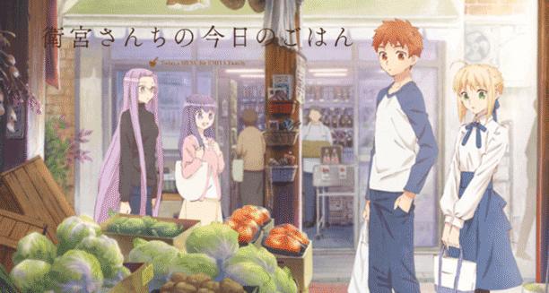 Anime Slice of Life Comedy Terbaik - Emiya-san Chi no Kyou no Gohan