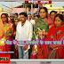जिले भर से चुनाव परिणाम हो रहे हैं घोषित, कहीं जीत का जश्न तो कहीं हार का मातम, विधायक निरंजन मेहता की पत्नी मुखिया पद से विजयी (भाग-1: उदाकिशुनगंज प्रखंड)