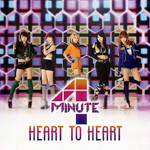 4Minutes English Translation Heart To Heart Lyrics www.unitedlyrics.com