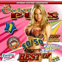 cd - CD - Europa Plus Best Of Ka (200 Músicas 2012)