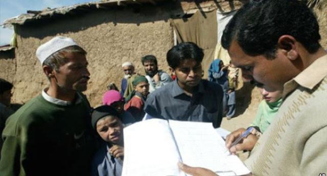 Check your name in Census-2017(Mardam Shumari)