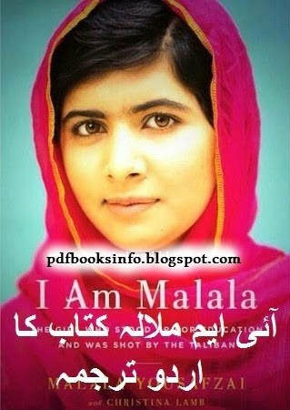 I Am Malala Pdf Book In Urdu Free Download