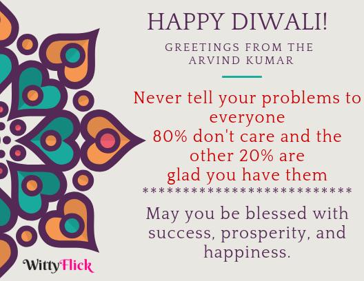 HAPPY DIWALI 2018 - चलिए मनाते है इस साल की दिवाली सब के साथ