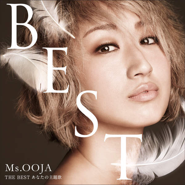 [Album] Ms.OOJA – Ms.OOJA THE BEST あなたの主題歌 (2016.03.09/MP3/RAR)