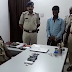 हत्यारा ऑटो चालक गिरफ्तार महिला यात्री को बनाता था अपना शिकार