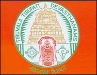 Tirumala Tirupati Devasthanams Recruitment 2018 Apply Online 08 B.T Assistant Vacancy