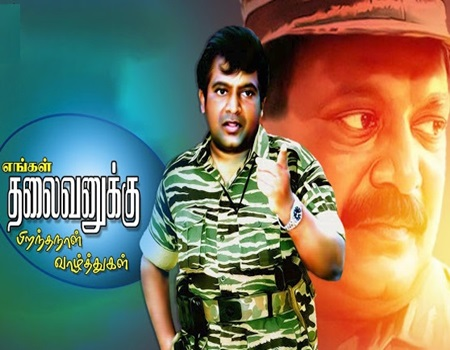 What is the meaning of Prabhakaran?