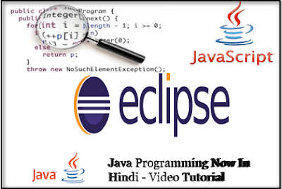 How To Learn Java Programming In Hindi Online Free - Gadget