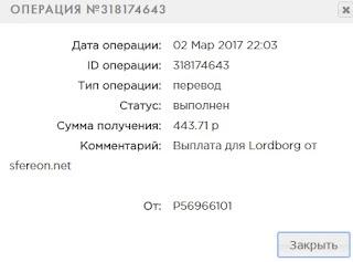 02.03.2017%2B2.jpg