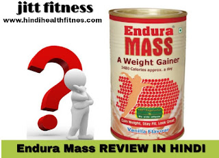 endura mass review in hindi,