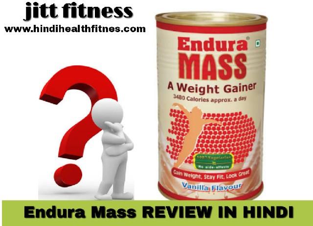 endura mass review in hindi,
