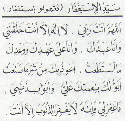 Abdullah nasih ulwan