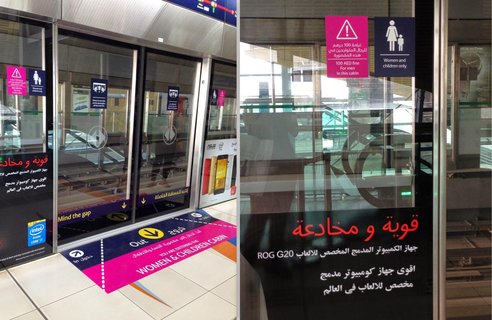İmgeleme!: Dubai: Önce AVM'ler!