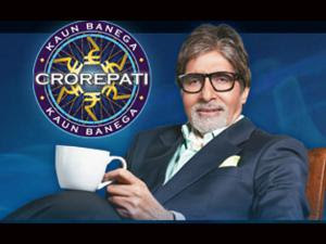 Prize Amount For KBC 9