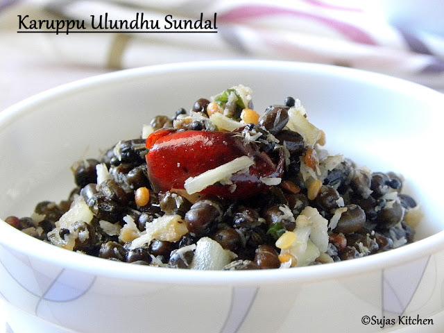 How to make Karuppu Ulundhu Sundal/ Whole Black Lentil Snack