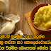 Ginger garlic cure using the amazing exterminate the kolesṭorōl