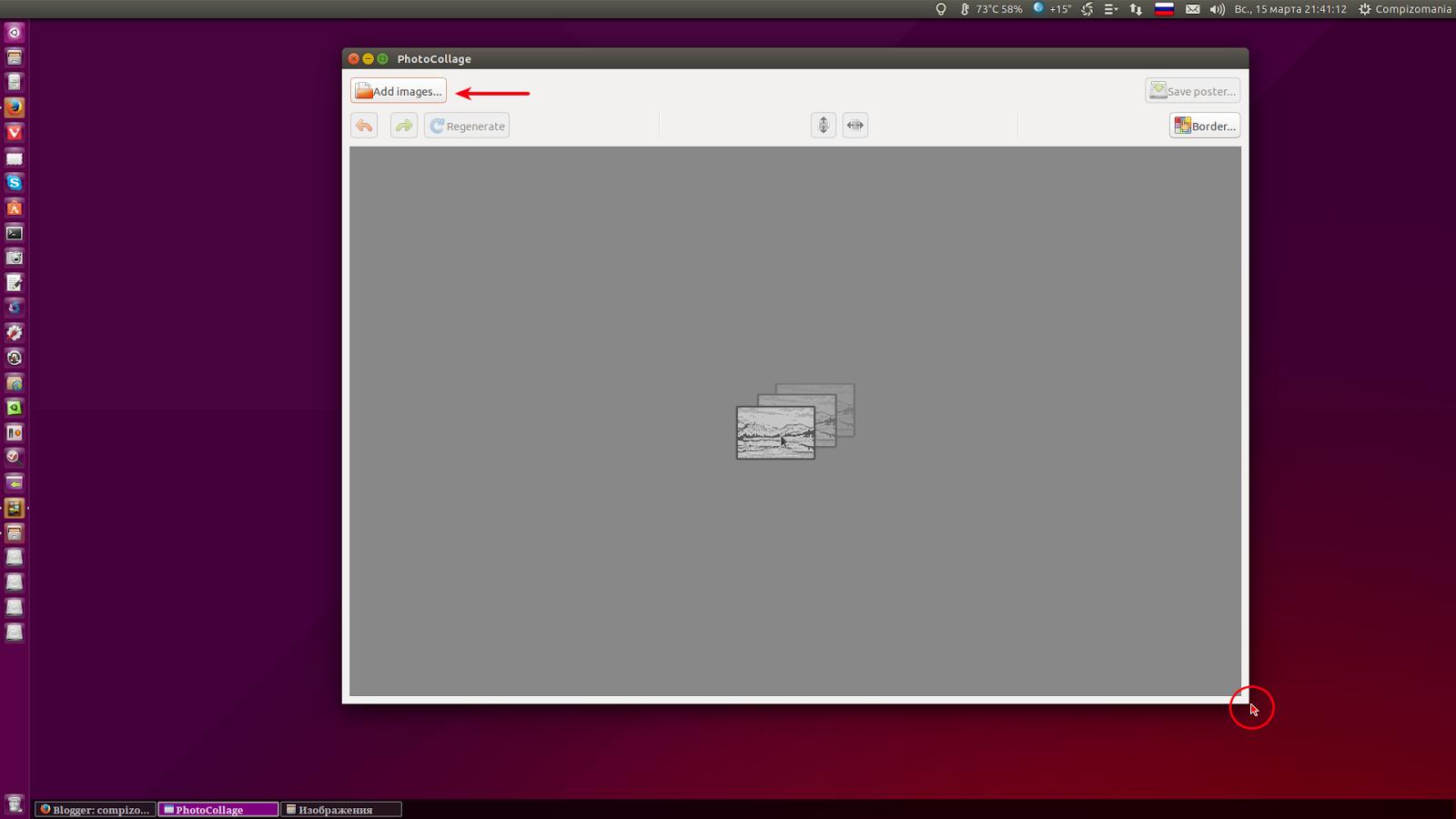 unix ubuntu для начинающих pdf