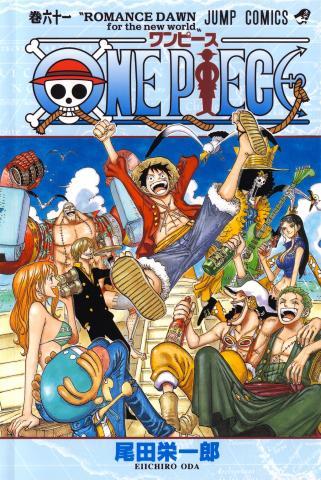Đảo Hải Tặc - Once Piece Vietsub (1999)
