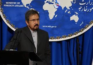 Iranian Spokesman