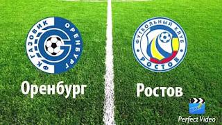 Оренбург – Ростов смотреть онлайн бесплатно 20 апреля 2019 прямая трансляция в 14:00 МСК.