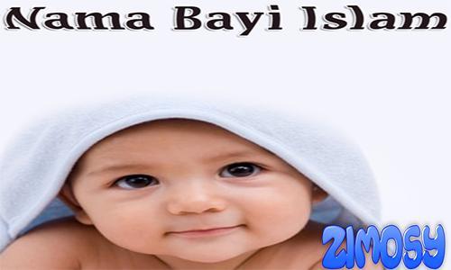 Gambar Nama Bayi Anak Laki-Laki