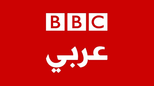BBC Arabic TV - Hotbird Frequency