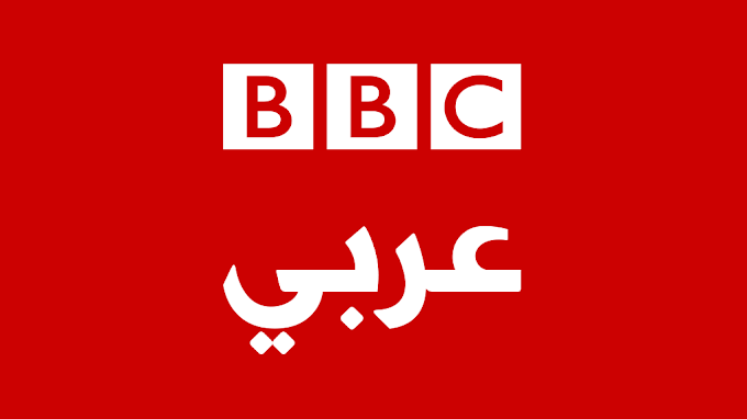 BBC Arabic TV - Hotbird Frequency