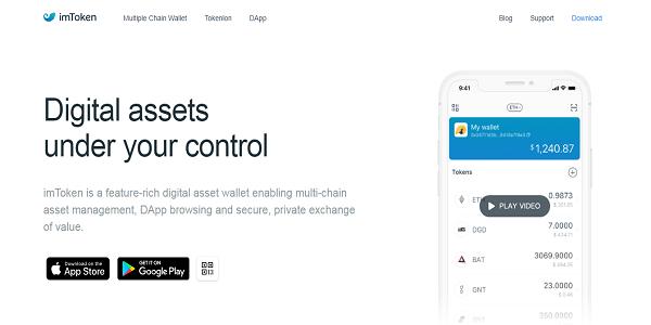 Cara Membuat Wallet IM Token dari Smartphone Android dan IOS