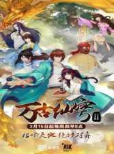 Wangu Xian Qiong 2 - Todos os Episódios Online