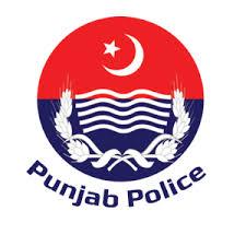 Punjab Police Qaumi Razakar PQR Jobs 2021 –