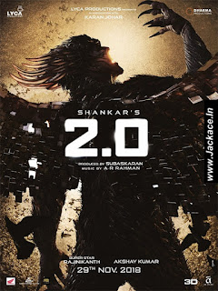 2.0 [Robot 2] First Look Poster 23