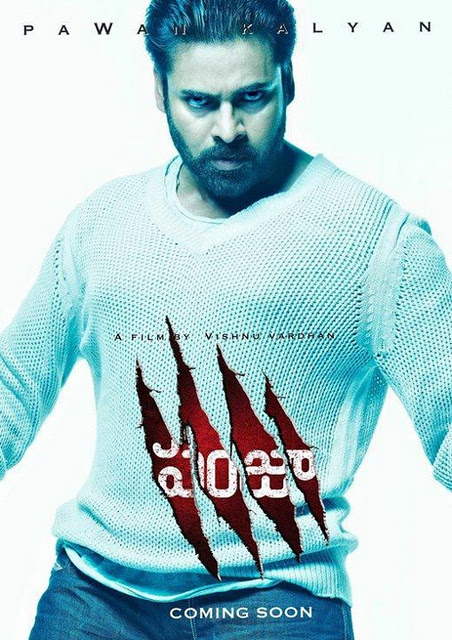 Pawan Kalyan Panja Movie First Look