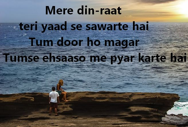 pyar shayari with images in hindi, pyar shayari with pics in hindi