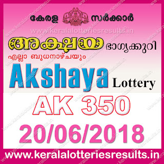 KeralaLotteriesResults.in, akshaya today result : 20-6-2018 Akshaya lottery ak-350, kerala lottery result 20-06-2018, akshaya lottery results, kerala lottery result today akshaya, akshaya lottery result, kerala lottery result akshaya today, kerala lottery akshaya today result, akshaya kerala lottery result, akshaya lottery ak.350 results 20-6-2018, akshaya lottery ak 350, live akshaya lottery ak-350, akshaya lottery, kerala lottery today result akshaya, akshaya lottery (ak-350) 20/06/2018, today akshaya lottery result, akshaya lottery today result, akshaya lottery results today, today kerala lottery result akshaya, kerala lottery results today akshaya 20 6 18, akshaya lottery today, today lottery result akshaya 20-6-18, akshaya lottery result today 20.6.2018, kerala lottery result live, kerala lottery bumper result, kerala lottery result yesterday, kerala lottery result today, kerala online lottery results, kerala lottery draw, kerala lottery results, kerala state lottery today, kerala lottare, kerala lottery result, lottery today, kerala lottery today draw result, kerala lottery online purchase, kerala lottery, kl result,  yesterday lottery results, lotteries results, keralalotteries, kerala lottery, keralalotteryresult, kerala lottery result, kerala lottery result live, kerala lottery today, kerala lottery result today, kerala lottery results today, today kerala lottery result, kerala lottery ticket pictures, kerala samsthana bhagyakuri