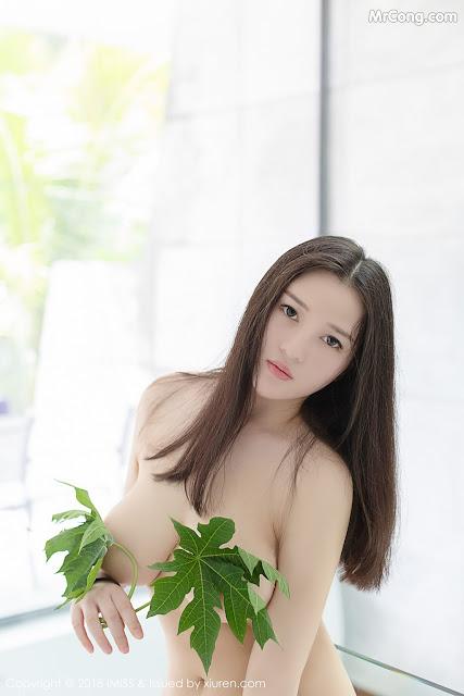Hot girls Sexy porn model En Yi (恩一) 7
