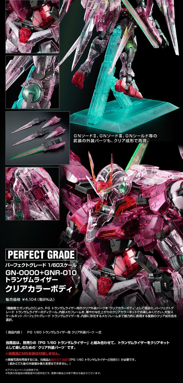 P-Bandai: PG 1/60 00 Raiser Trans-Am Clear