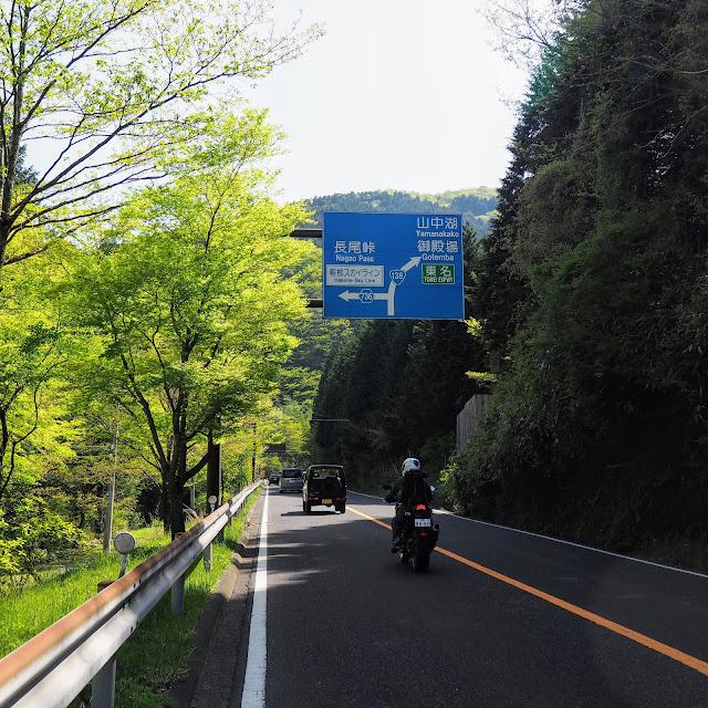 箱根裏街道