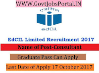 Educational Consultants India Limited Recruitment 2017-Consultant