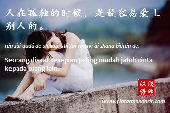 26 Kata Kata Bijak Bahasa Cina Kata Bijak Mutiara Cinta