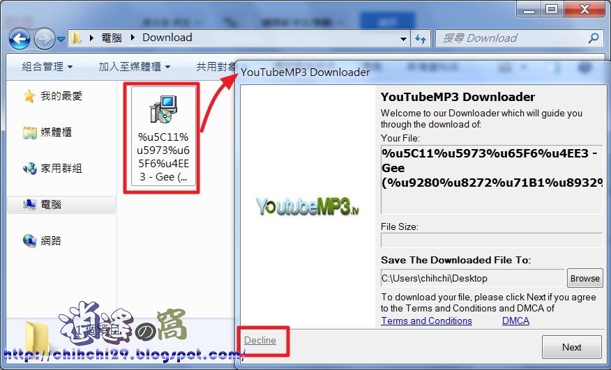 YoutubeMP3 tv 將影片轉出MP3 音樂下載,Youtube 音樂下載- 逍遙の窩
